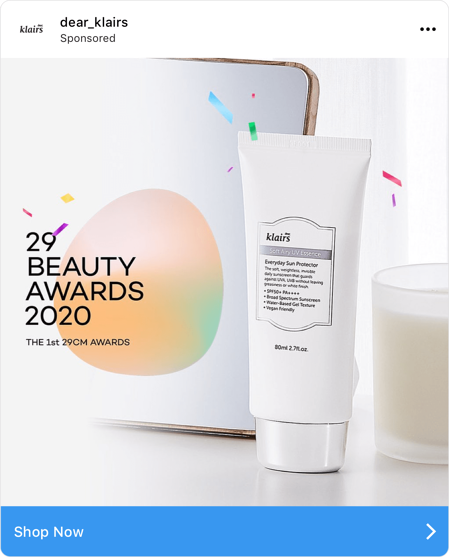 Instagram ad screenshot with a beauty bottle on a white background